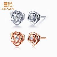 喜钻 盐甜秘诀爱情玫瑰钻石耳饰优雅玫瑰金耳钉5分/对钻石耳钉