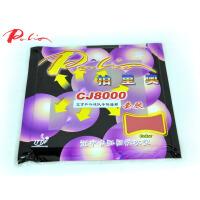 Palio 拍里奥CJ8000乒乓反胶套胶 近中台弧圈快攻型38-41度乒乓球