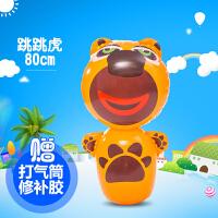 新款充气不倒翁玩具 加厚不倒翁大号充气玩具儿童玩具充气PVC玩具 大头