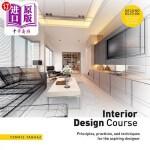 【中商海外直订】Interior Design Course: Principles, Practices, and