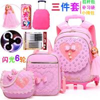 PU皮拖拉杆箱书包小学生女孩儿童女童12周岁女生3-6年级5公主三轮 大爱心三件套 闪光6轮 粉色 三个包