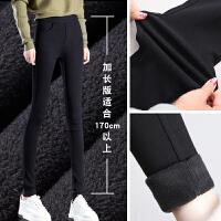 加长打底裤女外穿高个子新款小脚铅笔高腰秋冬黑色加长版长裤