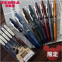日本zebra斑马JJ15复古中性笔限定款米老鼠迪士尼酒红色米奇套装
