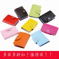 男女式卡包 卡包韩版多卡位银行卡套包名片夹公交卡套