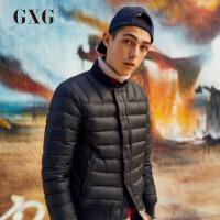 【新款】GXG男�b 冬季男士�r尚青年流行三色�p薄立�I羽�q服外套男