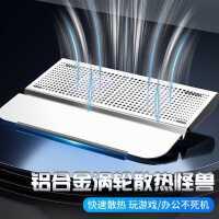 笔记本电脑散热器适用于苹果华为小米抽风式matebook14 13寸macbookpro游戏本静音超薄支架15水冷风扇板