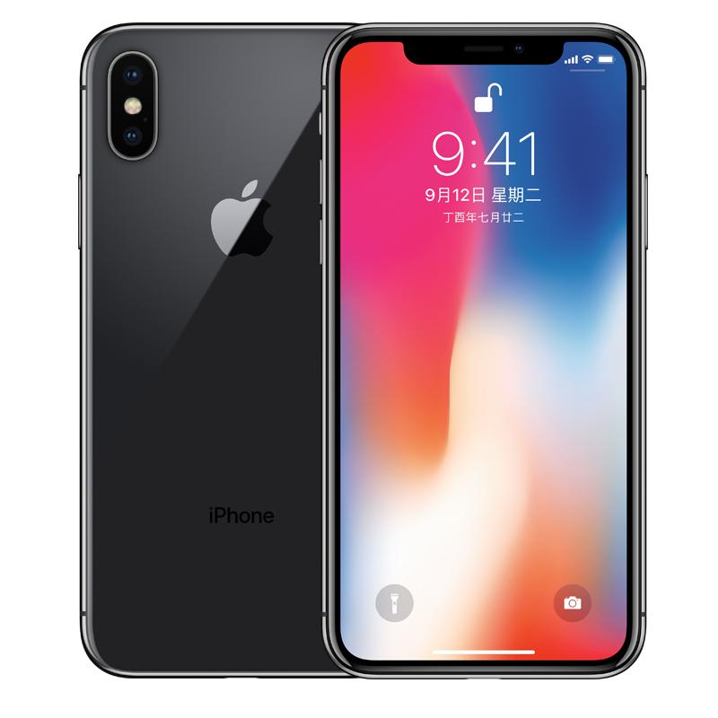 Apple iPhone X 256G 深空灰色 支持移动联通电信4G手机国行正品,可使用礼品卡支付