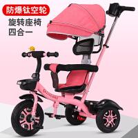 三轮车幼儿手推车1-3-6岁童车小孩自行车大号轻便宝宝脚踏车 粉红色 篷钛空轮X