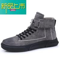 新品上市马丁靴男高帮韩版青春潮流男鞋冬季加绒保暖男士真皮百搭中帮靴子
