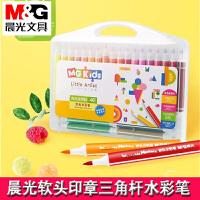 晨光MG Kids食品级软头水彩笔套装12色/48色儿童绘画彩色笔三角杆可水洗印章笔ZCPN0383