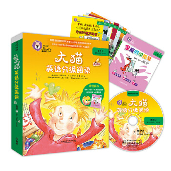 大猫英语分级阅读五级2 Big Cat(适合小学四、五年级 7册读物+家庭阅读指导+MP3光盘)点读版 为4-15岁中国少年儿童家庭英语阅读提供全面解决方案;为中小学英语阅读教学提供全面解决方案