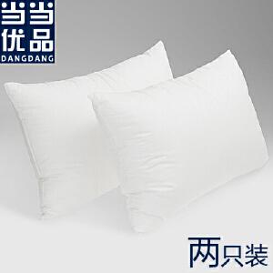当当优品 纯棉纤维枕芯枕头 48*74cm 对装