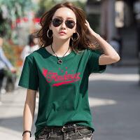 夏季新品时尚棉女装大码宽松女士t恤衫韩板植绒女装上衣