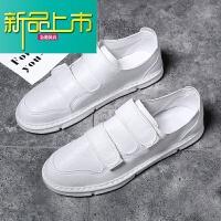 新品上市纯简约时尚休闲板鞋男韩版春夏季耐磨透气小白潮鞋魔术贴粘扣
