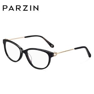 帕森时尚近视眼镜框潮女款眼镜架全框光学镜架可配近视56002