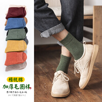 毛巾袜男中筒袜秋冬袜子加绒加厚男士长袜毛圈袜棉袜保暖男袜