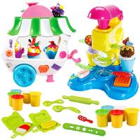 彩泥玩具 橡皮泥模具工具套装手工粘土儿童理发师彩泥冰淇淋面条机玩具 黄色雪糕机+雪糕推车 10杯泥