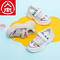 人本童鞋儿童网鞋女童运动鞋夏季新款透气网面休闲小白鞋男童鞋子