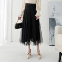 黑色纱裙女半身裙垂感显瘦夏季高腰蕾丝半身长裙高腰a字仙女裙子 均码(适80-138斤)