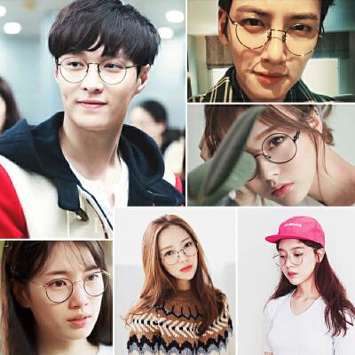 防蓝光眼镜男护眼潮近视镜男眼镜框大脸复古显瘦镜框 可配各种度数近视