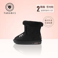 泰兰尼斯童鞋女宝宝雪地鞋防滑保暖加绒加厚男童中帮靴子休闲短靴