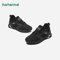 热风春季新款女士百搭潮流系带运动休闲鞋H12W0103
