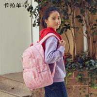 卡拉羊书包女小学生男轻量减负护脊韩版校园3-6年级双肩包书包潮