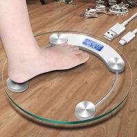USB可充电电子称体重秤精准家用健康秤人体秤减肥称重计器准 白色圆秤28*28-充电款