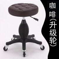 带滑轮的小凳子 酒吧凳吧台椅理发椅旋转椅升降美容凳子可移动小圆凳滑轮升降椅子 深咖啡色