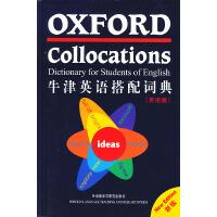 牛津英语搭配词典(英语版)