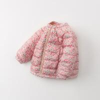 [2件3折价:146.1]davebella戴维贝拉童装冬季新款女童宝宝90绒保暖羽绒服DB12010