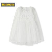巴拉巴拉童装女童裙子小童宝宝夏季2019新款洋气纱裙儿童连衣裙仙