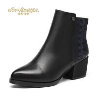 红蜻蜓旗下品牌金粉世家冬季新款时尚加绒毛里短靴女真皮粗跟女鞋子