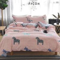 北欧纯棉四件套简约全棉床上学生宿舍被子三件套床笠床单被套定制