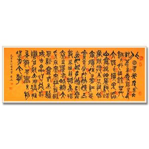 中国书法家协会广西分会理事 叶圣兴《沁园春雪2》