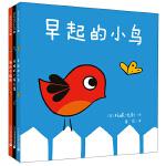 幼幼小动物绘本系列全套3册麦克米伦儿童绘本早起的小鸟夜晚的小猫头鹰猫咪打瞌睡宝宝睡前故事书幼儿亲子阅读图画书0-1-2