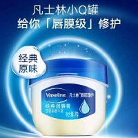 【每�M100�p50】凡士林(Vaseline)�典 ��唇膏7g(富含�o色滋��/�o唇/唇�y)