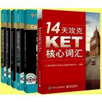 剑桥KET 剑桥通用五级考试KET青少版官方真题1、2 +KET官方真题4、5、6+14天攻克KET核心词汇 套装6本