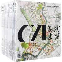 CA 当代建筑 杂志 五折促销 每期一个主题2020年整年12本