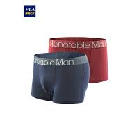 HLA/海澜之家休闲莫代尔针织平角内裤新品男士两条装短裤