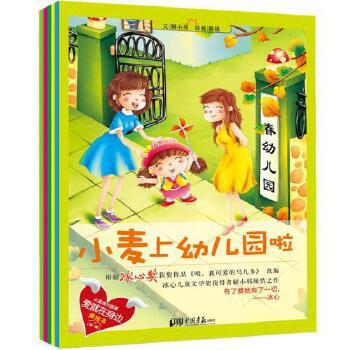 图书经典少儿读物幼儿园小班中班大班3-4-5-6岁婴儿童书籍畅销书阅读