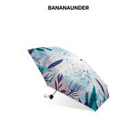 【6.4 超品价:139】蕉下口袋超轻防晒伞太阳伞遮阳晴雨两用伞五折叠女