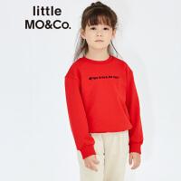littlemoco秋冬儿童卫衣男女童slogan长袖卫衣配送中筒袜子