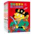 怪杰佐罗力冒险系列(精装4册)日本热卖30年,狂销3500万本的经典童书
