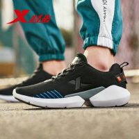 特步男鞋运动鞋休闲鞋春季新品鞋子透气跑步鞋旅游鞋网面网鞋881219329565