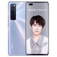 华为/HUAWEI nova 7 Pro 麒麟985 全网通5G SoC芯片 前置3200万追焦双摄 智能游戏拍照手机
