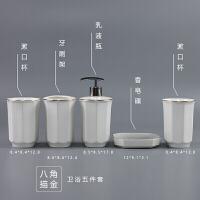 日式现代风卫浴五件套陶瓷浴室洗漱套装欧式卫生间多件套四件套装套件洗漱瓶 卫浴五件套(锌合金压头