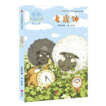 老虎钟,肖定丽,天地出版社,9787545531404