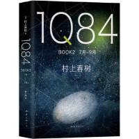 1Q84 BOOK 2(7月-9月) (日)村上春树 南海出版公司【新华书店 购书无忧】