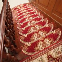 欧式楼梯踏步垫免胶自粘实木楼梯垫子防滑踏步垫家用满铺地毯定制